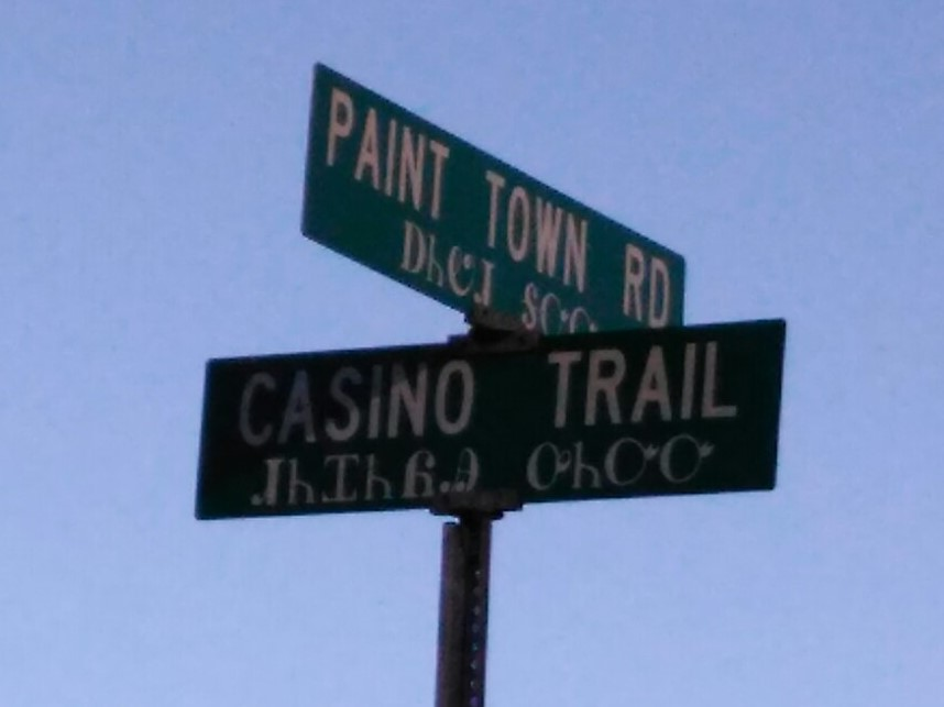 112617 Street sign with English and Cherokee.jpg